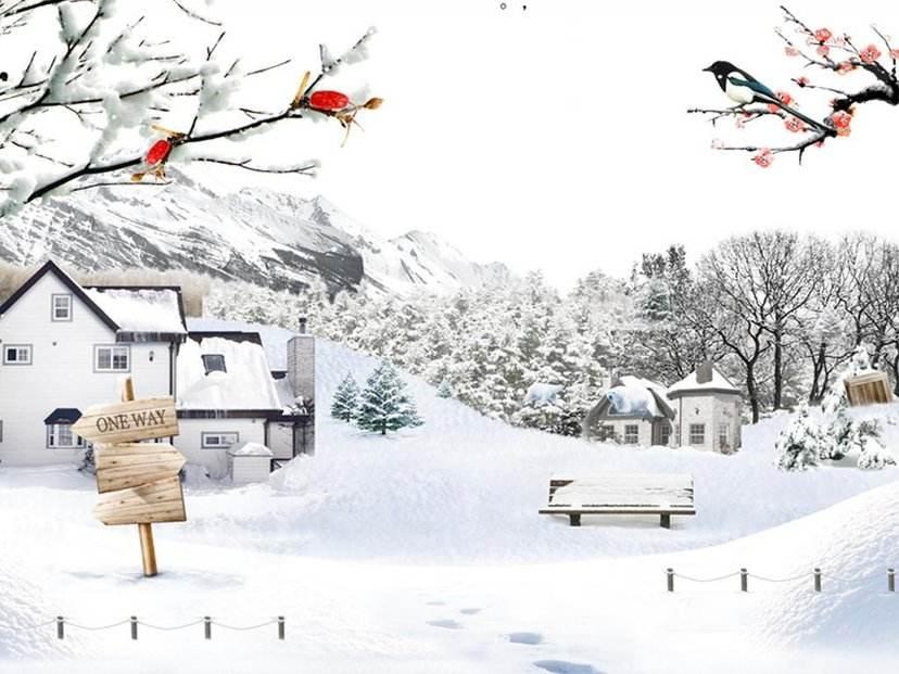 北斗天昇雪